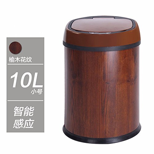 Dustbins Xiuxiutian Stainless steel smart sensor elm pattern health barrels 2535cm, elm ,2535cm pattern