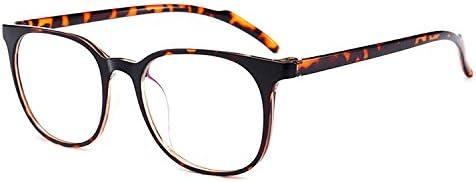 ANRRI Blocking Eyestrain Lightweight Eyeglasses product image