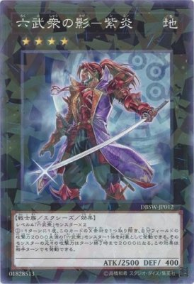Yu-Gi-Oh / Shadow of the Six Samurai - Shien (N-Parallel) / Deck Build Pack: Spirit Warriors (DBSW-JP012) / A Japanese Single individual Card