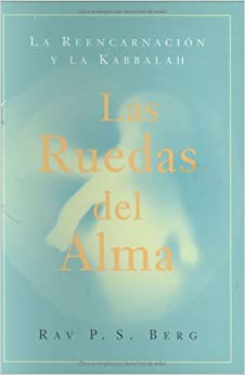 Book Ruedas del alma: Wheels of a Soul, Spanish-Language Edition (Spanish Edition)