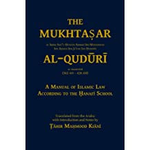 The Mukhtasar Al-Quduri