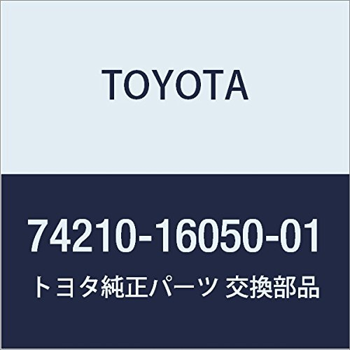 TOYOTA Genuine 71349-60040-B1 Seat Back Hinge Cover