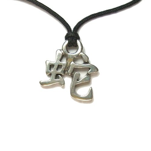 Year of the Snake Chinese Horoscope Pewter Pendant On Slip Knot Necklace (Year Of The Snake Pendant)