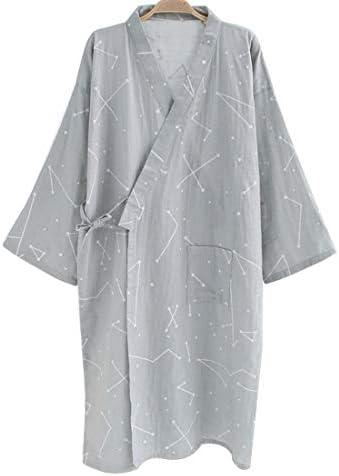 (ボラ-キキ) Bole-kk パジャマ ガーゼ 寝巻き レディース 二重袷ガーゼ 甚平 メンズ 長袖 浴衣 ルームウェア 旅館 介護