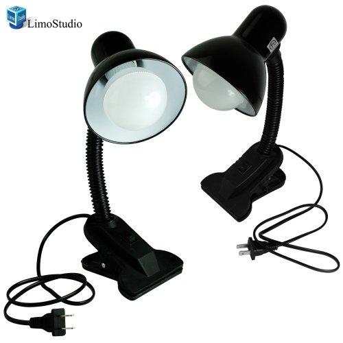 LimoStudio Table Light Lighting AGG1264