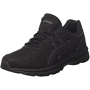 ASICS Men's Gel-mission 3 Cross Trainers