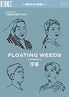 Floating Weeds