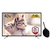 40V型フルハイビジョンテレビがお買い得