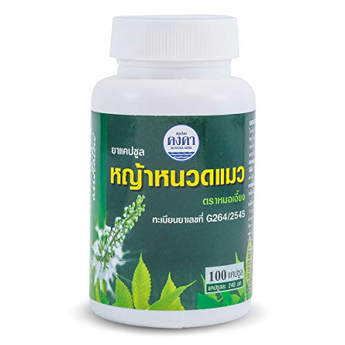- 100 Capsules @240 mg Cat Whisker Orthosiphon aristatus Labiatae, Diuretic Herbal Supplement