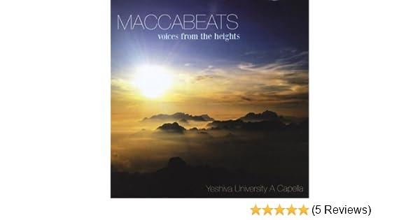 Listen to the maccabeats singing 'hanerot hallalu' on their new.