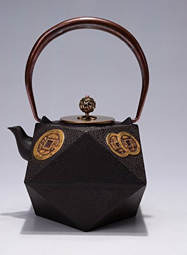 Fenjun - Japanese Iron Teapot Southern Japan Cast Iron Pot   Pig Iron Pot Old Iron Pot Coins 1.2 L