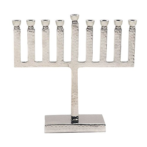 Hammered Textured Aluminum Menorah For All 8 Nights of Chanukah