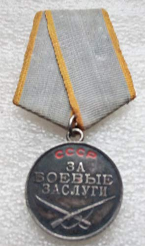 For Battle Merit USSR Soviet Union Russian Military Communist Silver Bolshevik Medal S/N 2862322