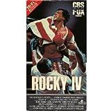 Rocky 4 [VHS]