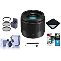 Panasonic 25mm f/1.7 Lumix G Aspherical Lens for Micro 4/3 System - Bundle with