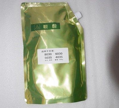Carbon Powder for Kyocera TK-478 KM5035 3060 4035 6525 5050 8030 Toner