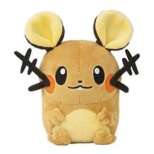 Pokemon Center Original Dedenne Doll