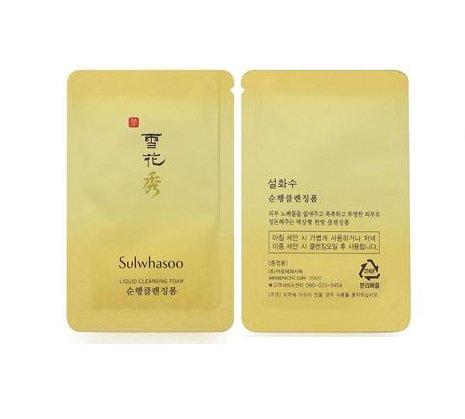 20X Sulwhasoo - Gentle Cleansing Foam 4ml. Super Saver Than Normal Size