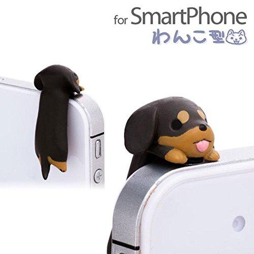 Niconico Nekomura Puppy Plug Earphone Jack Accessory (Miniature Dachshund) - Adorable Little Brown Dachshund Dog Puppy Dust Plug 3.5mm Smart Cell Mobile Phone Plug Headphone Jack Earphone Cap Dustproo