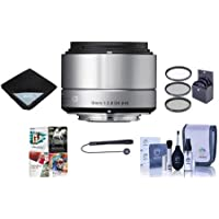 Sigma 19mm f/2.8 DN ART Lens for Sony E-mount, Silver - Bundle with 46mm Filter Kit, Lens Leash, Cleaning Kit, Lens Wrap, Professional Software Package