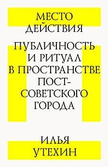 ebook 52