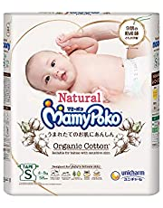 MamyPoko Natural Tape S, 58 count