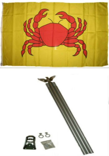 advertising crab seafood yellow aluminum