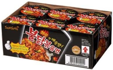 Samyang Hot Chicken Ramyun Cup, 80g (Pack of 6)