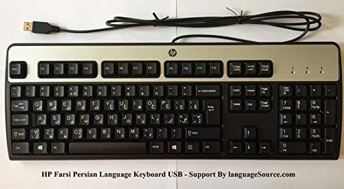 langue clavier ordinateur portable hp