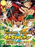 Inazuma Eleven (TV) Box 1