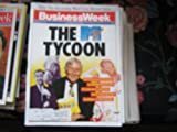 Business Week Magazine (SUMNER REDSTONE...The MTV Tycoon , Fay Vincent...Baseball Turmoil , IBM , Mazda)