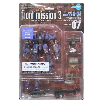 Kotobukiya Front Mission 3 Wanzer Reika Type 1 Ser. 07 Action Figure: Toys & Games