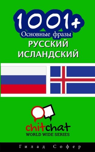 1001+ Basic Phrases Russian - Icelandic (Russian Edition)...