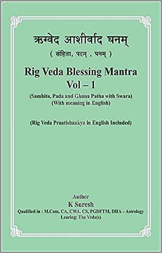 Rig Veda Blessing Mantra Vol 1 - Devanagari: Amazon in: K  Suresh: Books