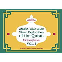 Visual Quran For Kids