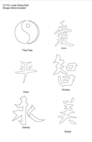 Badger Totally Tattoo Body Art Stencils Asian Serenity Theme Pack