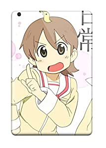 Premium Tpu Nichijou Cover Skin For Ipad Mini 3239405I62540577