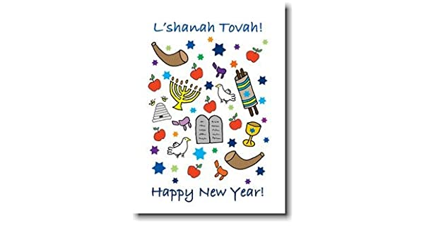 Amazon.com : Just Mishpucha Jewish New Year Cards & Rosh Hashanah ...