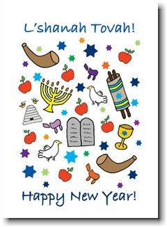 Amazon just mishpucha jewish new year cards rosh hashanah just mishpucha jewish new year cards rosh hashanah cards jewish symbols m4hsunfo