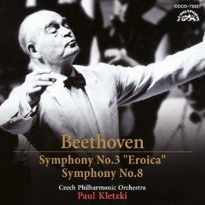 ベートーヴェン:交響曲第3番《英雄》/第8番