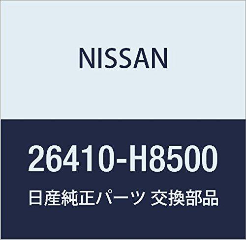Nissan Frontier Pulsar NX Sentra Stanza Interior Roof Dome Light Lamp Lens OEM