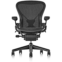Herman Miller Classic Aeron Chair - Fully Adjustable, C size, Adjustable PostureFit, Carpet Casters