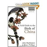 The Birds of China 9780198549413