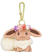 Pokemon Center Original charm with mascot Eevee Pikachu & Eievui's Easter