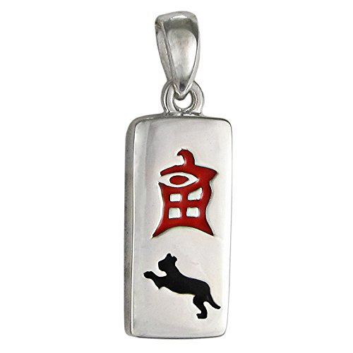 Sterling Silver Chinese Zodiac Tiger Pendant