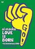 大塚 愛【LOVE IS BORN】‾5th Anniversary 2008‾ at Osaka-Jo Yagai Ongaku-Do on 10th of September 2008【通常盤】 [DVD]