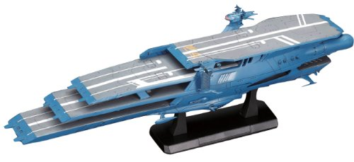 Bandai Hobby Guipellon Class Multi-Level Space Carrier Schderg