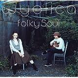 Folky Soul