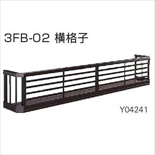 YKKAP フラワーボックス3FB 横格子 高さH500 幅2767mm×高さ500mm 3FB-2705-02 ホワイト