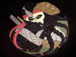 Amazon.com : Ninjas Vs Pirates Shirt Loot Crate November ...